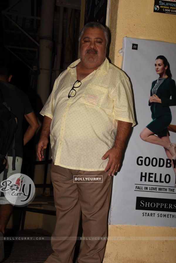 Manoj Pahwa at Sonchiriya special screening (445354)