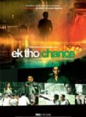 Ek Tho Chance