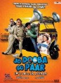 Jo Dooba So Paar - It's Love in Bihar!