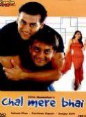 Chal Mere Bhai