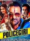 Policegiri