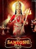 Jai Santoshi Maa(2006)