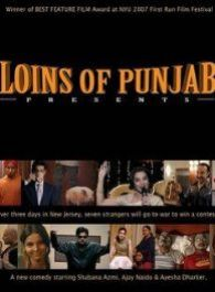 Loins Of Punjab