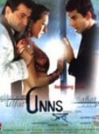 Unns... Means Love