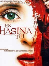 Ek Hasina Thi