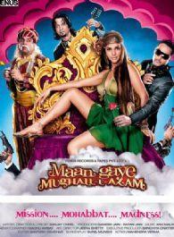 Maan Gaye Mughall-E-Azham