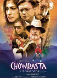 Chowrasta