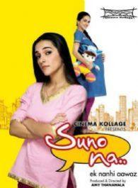 Suno Na