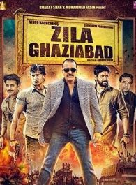 Zila Ghaziabad