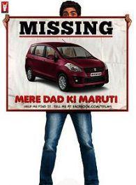 Mere Dad Ki Maruti