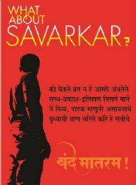What About Savarkar?
