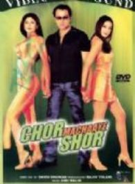 Chor Machaaye Shor(2002)