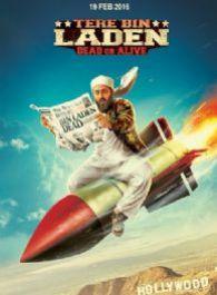 Tere Bin Laden Dead or Alive