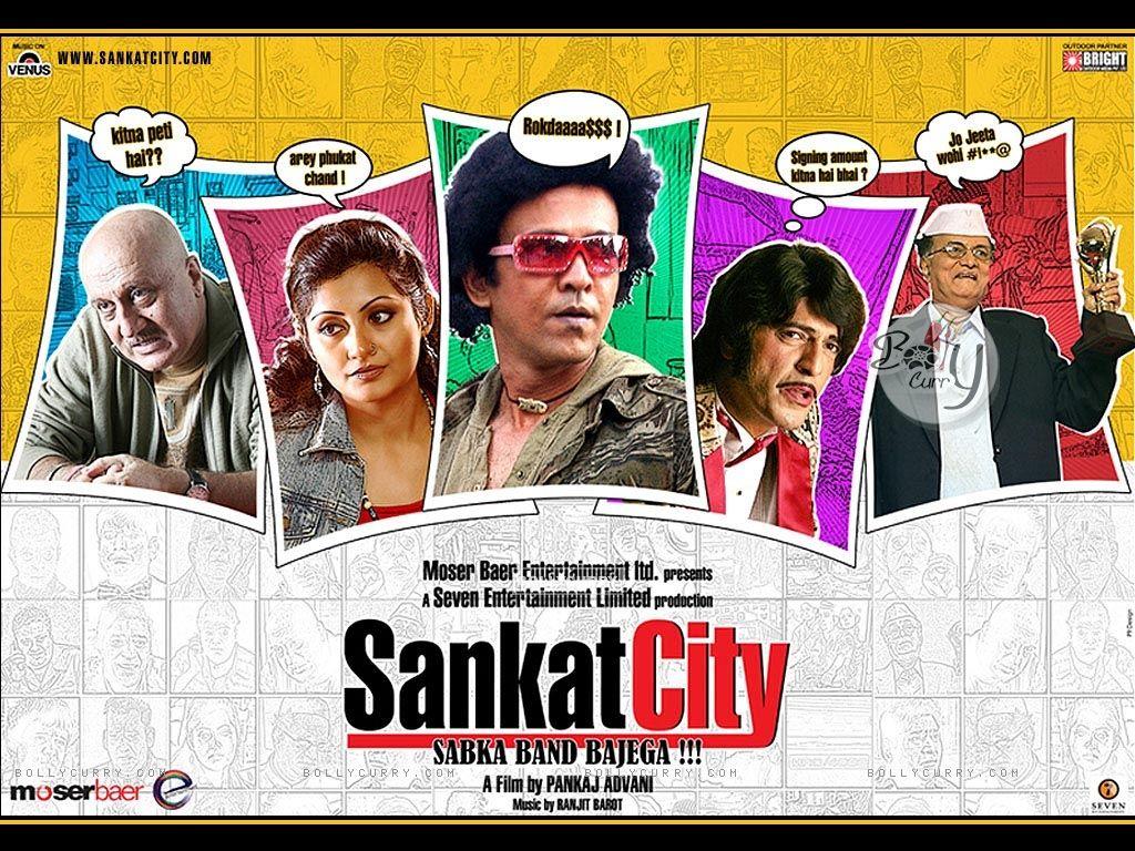 Wallpaper of Sankat City movie (15581) size:1024x768