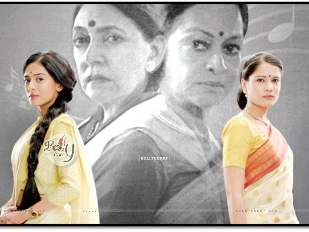 Amrita Rao in Meri Awaaz Hi Pehchaan Hai (398603) size:1024x768