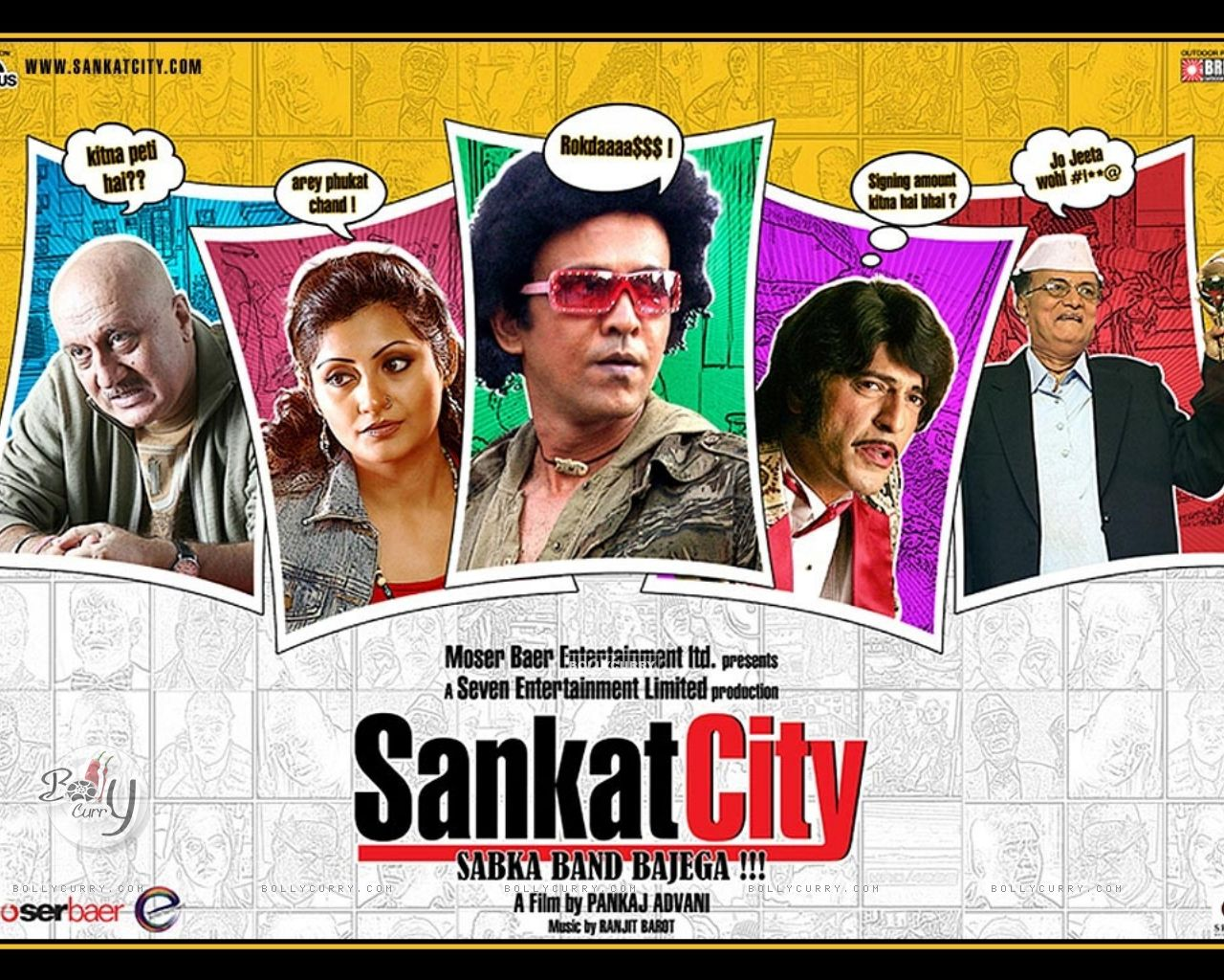 Sankat City movie