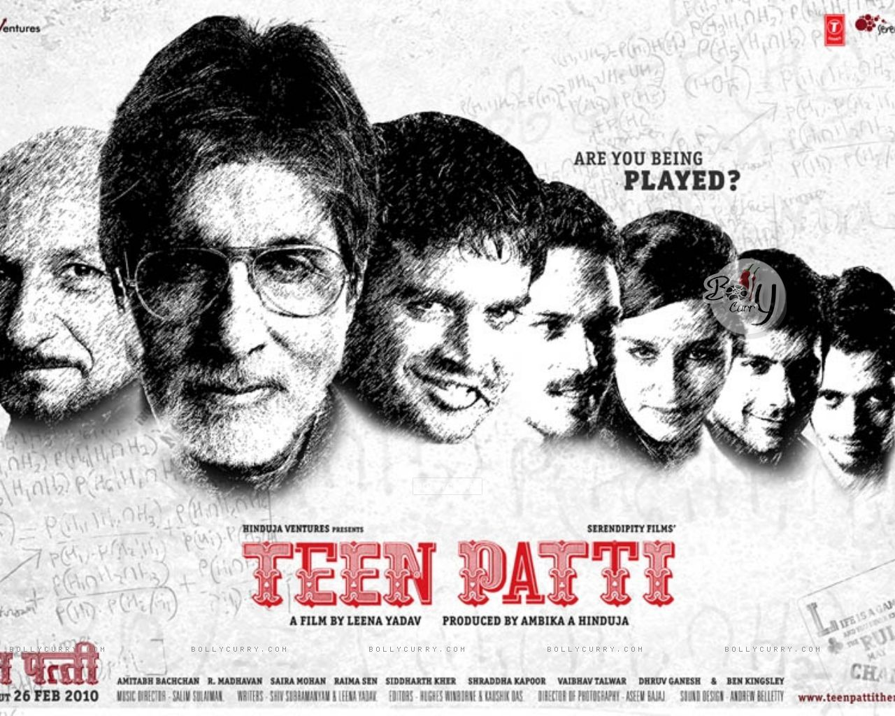 Wallpaper of the movie Teen Patti (41712) size:1280x1024