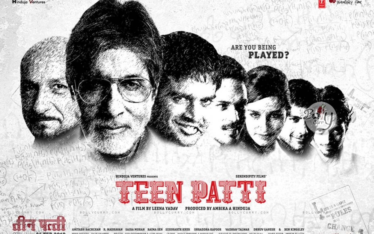 Wallpaper of the movie Teen Patti (41712) size:1280x800