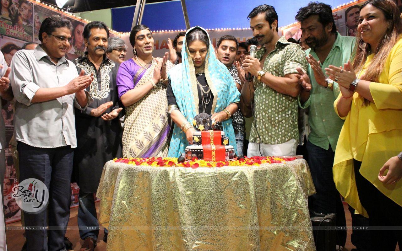 Shabana Azmi Celebrates her Birthday on sets of show 'AMMA' (420496) size:1280x800