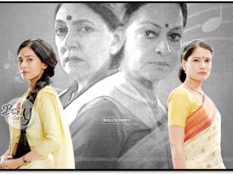 Amrita Rao in Meri Awaaz Hi Pehchaan Hai (398603) size:800x600